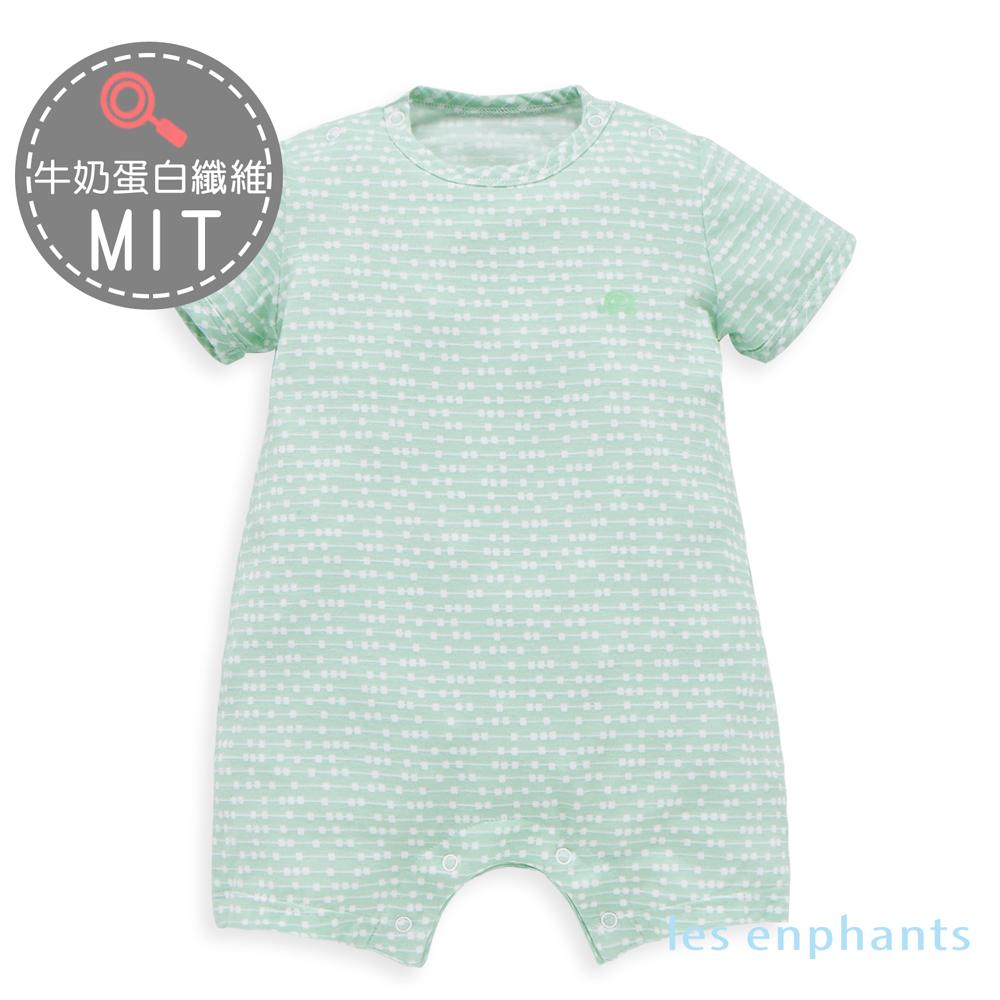 麗嬰房les enphants冰牛奶幾何條紋短袖連身裝淺綠