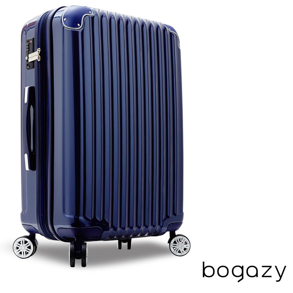 Bogazy 愛戀巴黎 25吋PC鏡面可加大旅行箱(寶藍)