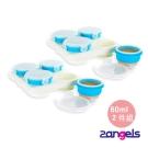 2angels 矽膠副食品儲存杯60ml 兩件組