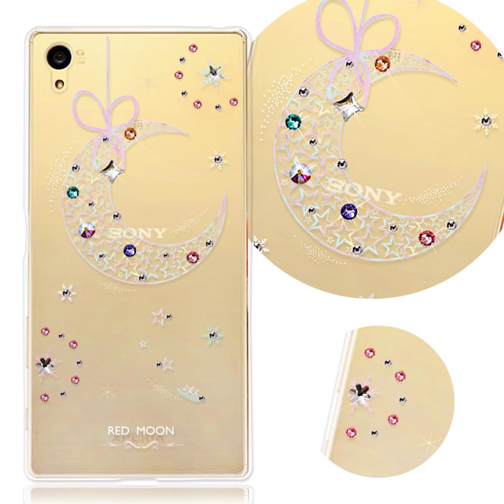 KnowStar Sony Z5 Premium 奧地利水晶彩繪手機鑽殼-耀月系列