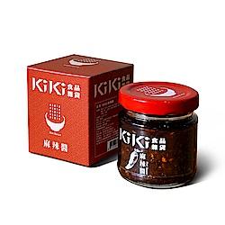 KiKi食品雜貨 麻辣醬(80g)