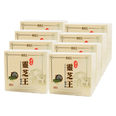 葡萄王 田七靈芝王6入*8盒  共48入(靈芝+田七 雙效健康)