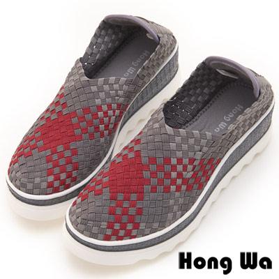 Hong Wa 休閒運動手工拼色叉叉編織械型便鞋 - 灰