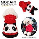 【摩達客寵物】時尚休閒紅色熊貓連帽T恤貓咪狗狗衣(中小型犬)