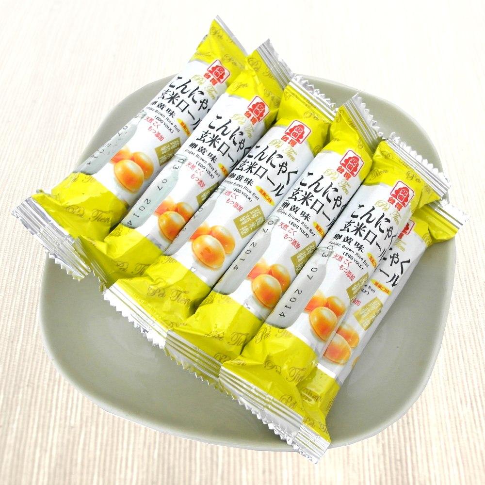 北田 蒟蒻糙米捲-蛋黃口味(300g)
