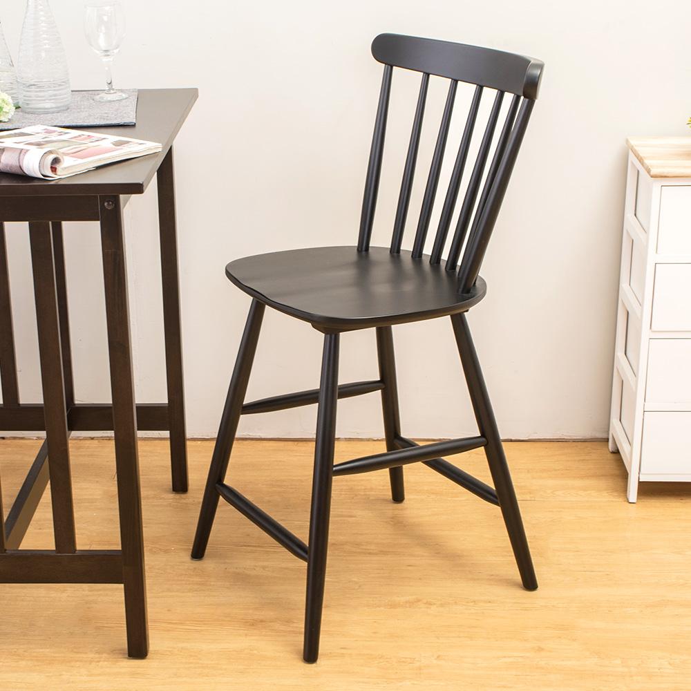 Bernice-洛爾實木吧台椅/吧檯椅/高腳椅-50x57x97cm