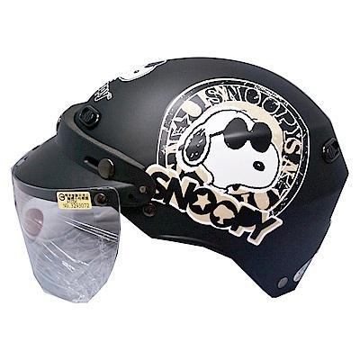 史奴比SNOOPY雪帽SY2(消光黑)