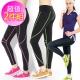 運動褲 顯瘦剪裁透氣彈力瑜珈運動褲-超值兩件組(M-XL) LOTUS product thumbnail 1