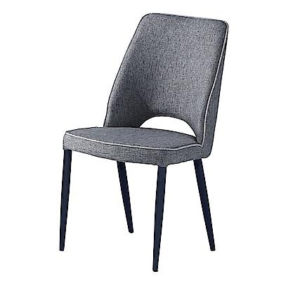 AS-拜爾德灰色布面餐椅-46x45x89cm