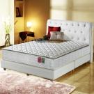 MG珍寶-正三線-乳膠抗菌-蜂巢獨立筒床墊-雙人加大6尺