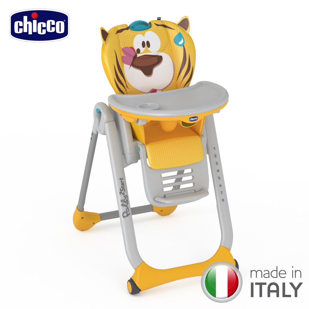 chicco-Polly 2 Start多功能成長高腳餐椅-可愛老虎