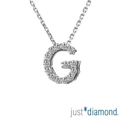 Just Diamond Love Words系列18K金鑽石墜子-G