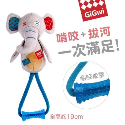 GiGwi朋友不嫌多-啾啾牽繩玩具(M號象)