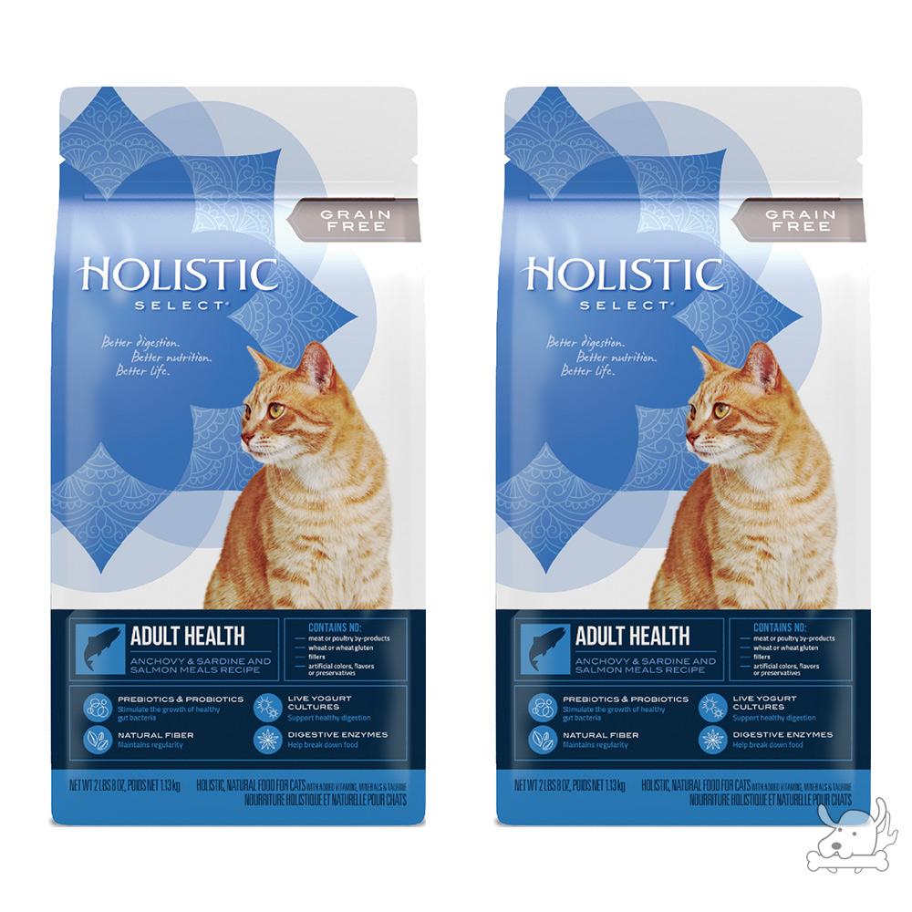 Holistic Select 活力滋 無穀成貓 三種魚挑嘴配方 5磅 X 2包