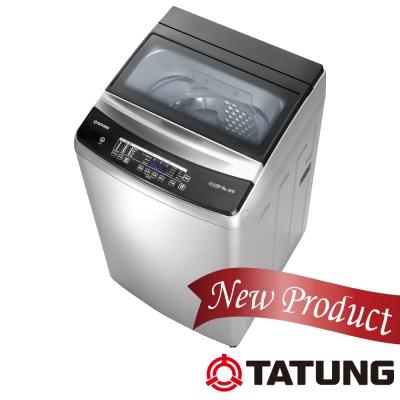 TATUNG大同 變頻洗衣機15KG(TAW-A150DD)