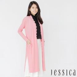 JESSICA - 氣質蕾絲開衩長版罩衫(粉)