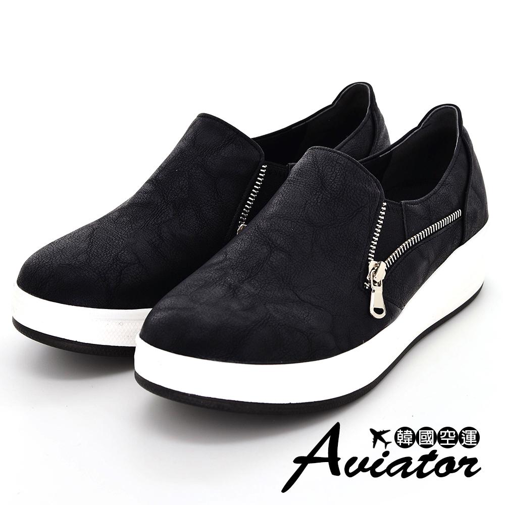 Aviator韓國空運-正韓製流線簡約顯瘦雙拉鍊造型皮革休閒鞋-黑