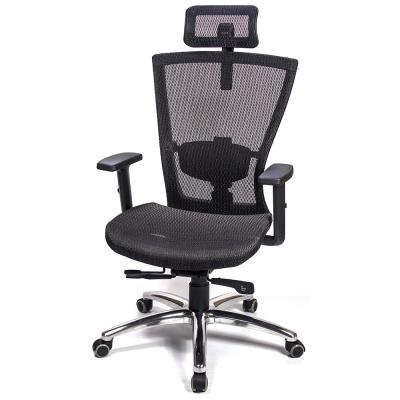 aaronation 愛倫國度 - 頂級高韌性高背頭枕T把手金屬底椅