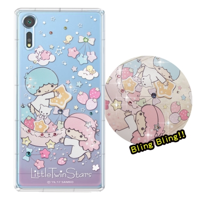 正版雙子星SONY Xperia XZs / XZ 夢幻童話 彩鑽氣墊手機殼(星...