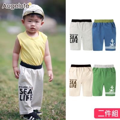 baby童衣 休閒舒適鬆緊運動褲兩件組 60317