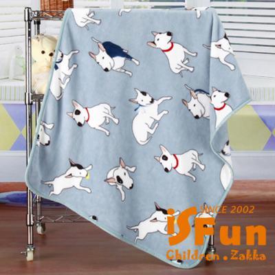 iSFun 兒童專用慵懶賤狗 保暖珊瑚絨嬰兒毛毯 藍100x75cm