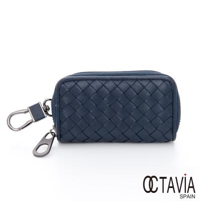 OCTAVIA-8-真皮-德瑞克編織-優雅牛皮鑰匙包-重要藍