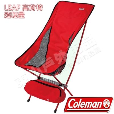 Coleman CM-26742紅LEAFY高背椅