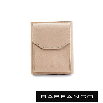 RABEANCO 摩登時尚信封零錢層設計撞色短夾 杏