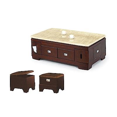 品家居 林格4.3尺胡桃木紋石面大茶几(含椅凳2入)-130x70x50cm免組