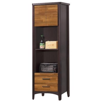 品家居 克德夫2尺收納高餐櫃/立櫃-59.5x40x184cm-免組