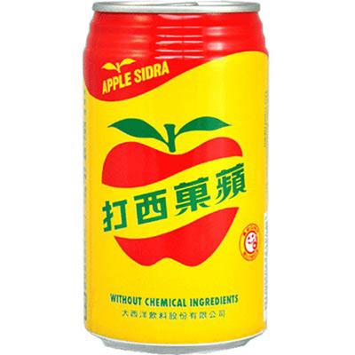 大西洋蘋果西打330ml(12入)
