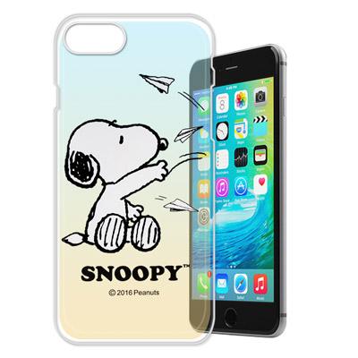 史努比-SNOOPY-iPhone-7-4-7吋-漸層彩繪軟式手機殼-紙飛機