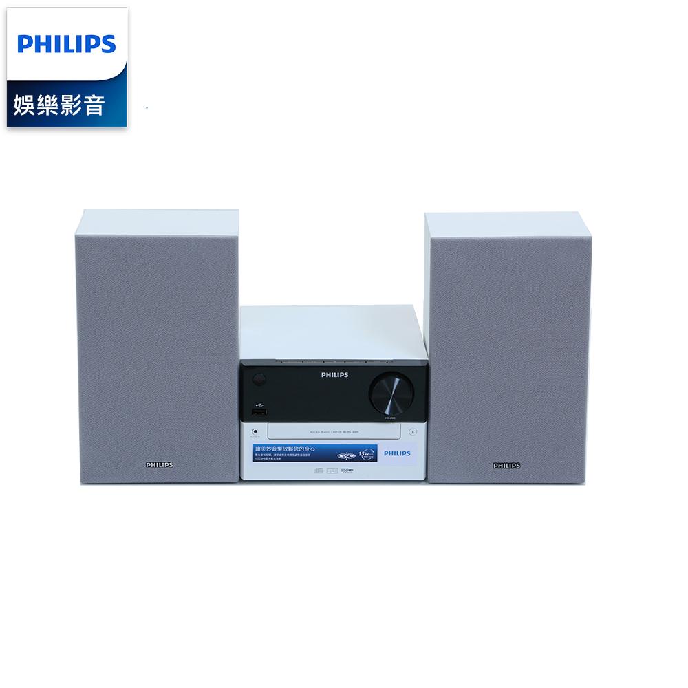 PHILIPS飛利浦 豪華型15W超迷你音響 MCM2300