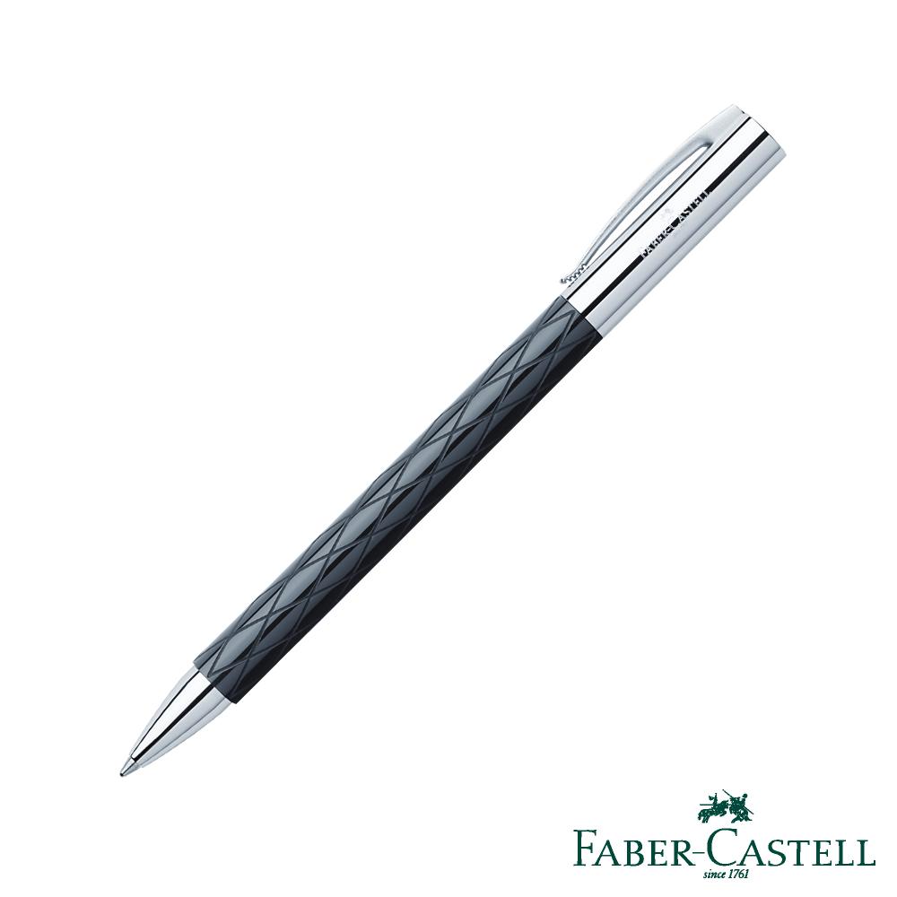 Faber-Castell 成吉思汗Ambition-高級樹脂纖維菱格紋系列原子筆