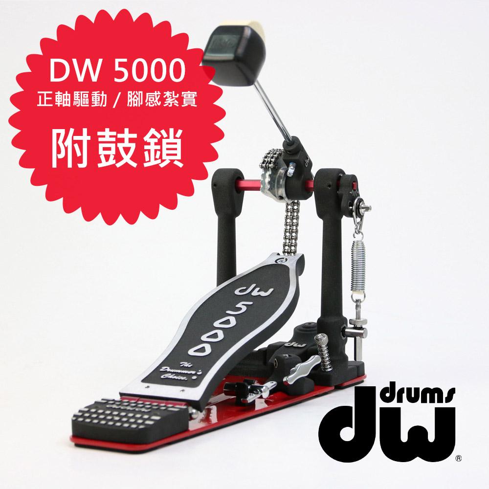 DW DWPP-CP5000TD4 大鼓渦輪單踏板