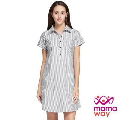 孕婦裝 哺乳衣 平織連袖哺乳洋裝(共二色) Mamaway