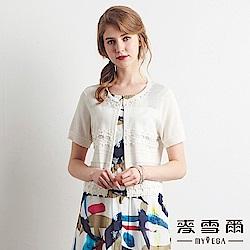 麥雪爾 立體蕾絲花朵棉質開襟外套-白