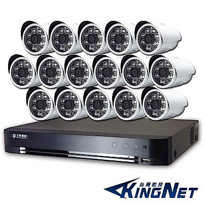 監視器攝影機 - KINGNET 士林電機 H. 265   5 MP  16 路 16 支DVR套餐