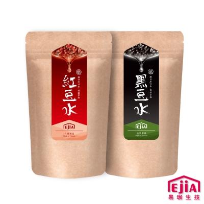 易珈纖Q紅豆水+黑豆水(2g*30入/2包)