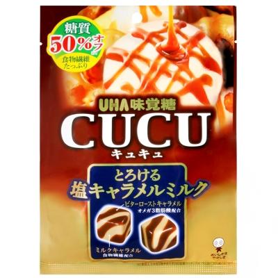 UHA味覺糖 CUCU糖-焦糖鹽牛奶(75g)
