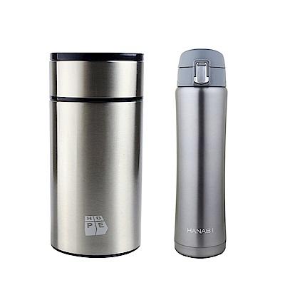 HOPE歐普 316可提式悶燒食物罐1000ML+HANABI賀娜 保溫瓶600ml