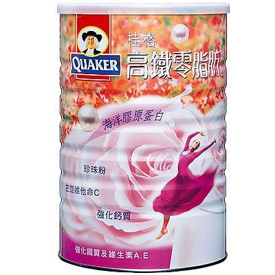 桂格 高鐵海洋膠原奶粉(750g)
