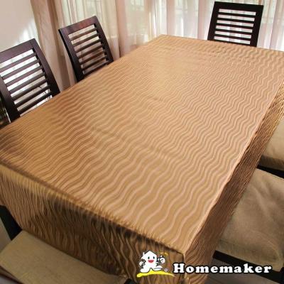 Homemaker-銀橘水波紋壓紋桌巾-長210cmX寬137cm