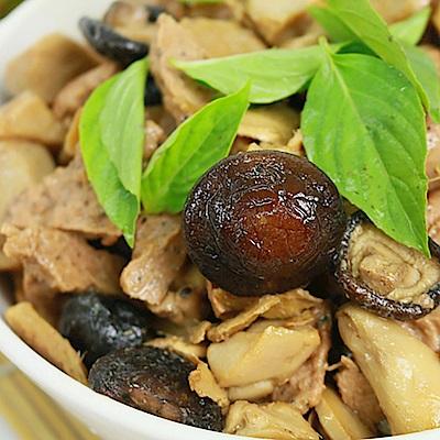 皇覺 素食達人-鮮味鴻福三杯杏鮑菇(適合4-6人)