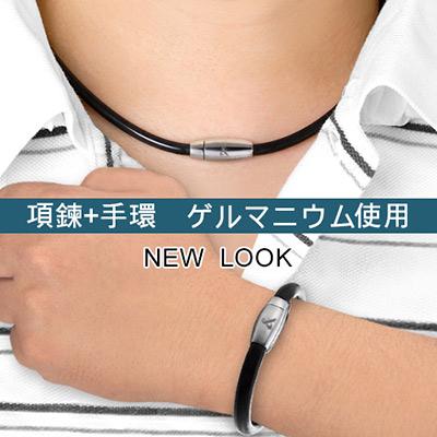 &MORE愛迪莫鈦鍺 MGEA II項鍊(4mm)+Z手環(6mm)套組