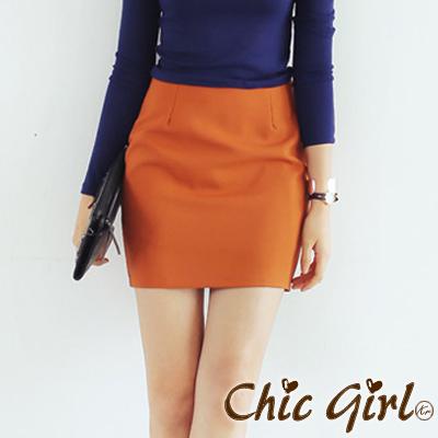 拉鏈鬆緊修身顯瘦短裙 (共七色)-Chic Girl