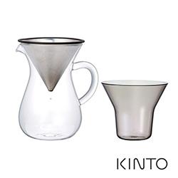 KINTO SCS手沖咖啡壺組300ml