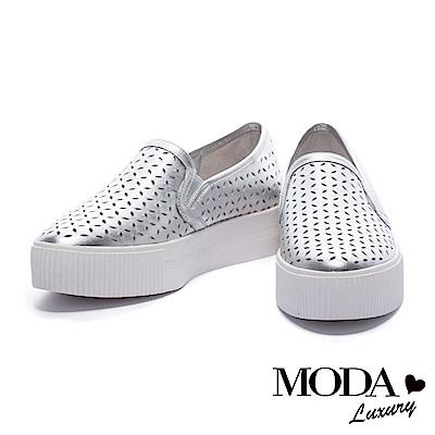 休閒鞋 MODA Luxury 率性質感沖孔設計全真皮厚底休閒鞋-銀