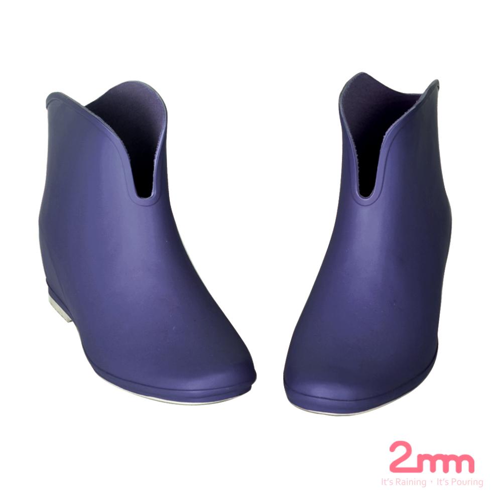 2mm 玩色系V型時尚內增高輕量短筒雨靴/雨鞋 (葡萄紫)