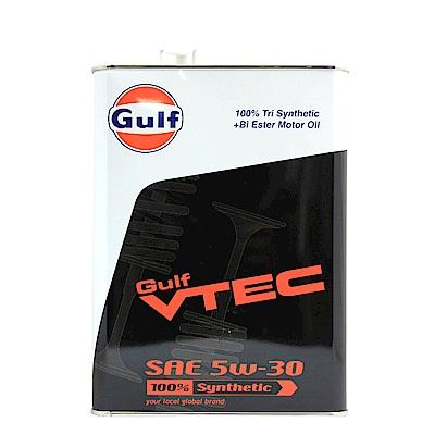 海灣機油 Gulf VTEC 5W30 4L 雙酯類